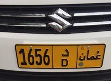 رقم رباعي مميز رمز واحد