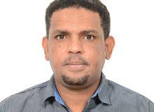 سوداني خبرة 5 سنوات في المحاسبه والادارة والسكرتاريةوالبيع والشراء  0554945292