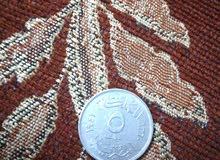 5مليمات الملك فاروق