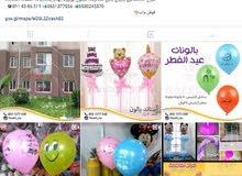 للمحلات والمطاعم طباعة ( متوفر بالون العيد وجميع انواع البالون والمستلزمات )