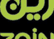 شريحة بيانات زين لا محدود