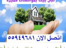بيوت للبيع باغلب مناطق الكويت الاحمدي اشبيليا القصور سعد العبدالله وغيرها