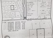 فرصة أرخص أرض سكنية في فليج القديمة بمساحة 645م.