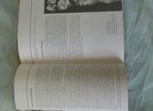 موسوعة آرنولد شوارزناجر لكمال الأجسام