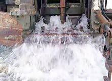 جهاز كشف المياه