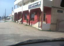 مبني تجاري في طريق المشتل
