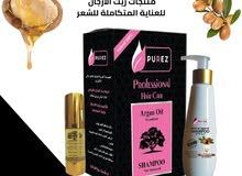منتجات زيت الأرجان من منتجات - PUREZ