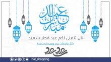 اللي حابب يصمم فيديو صورة اعلان دعوات الالكترونية ولجو وبطريقة حلوة يتواصل معي