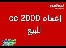اعفاء جمركي 2000 cc للبيع
