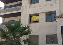 an apartment for sale in Amman Airport Road - Nakheel Village
