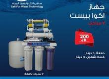 فلتر ماء تايوني 7 مراحل اكوابيست أقساااط