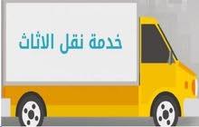 شركة نقل عفش بالمدينه المنورة0540809106