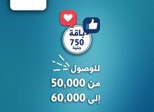 مشروعك محتاج تسويق ابدأ حملتك اعلانيه على فيسبوك ب 500 جنيه