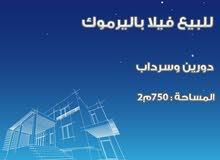 Luxurious 750 sqm Villa for sale in Kuwait CityYarmouk