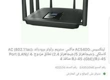 الراوتر AC5400 من شركة linksys