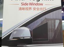 واقي زجاج الجانبيه للسياره.