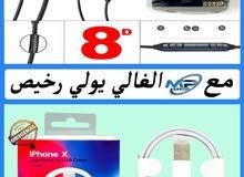 Écouteur SAMSUNG Tuned by AKG & Câble chargeur iPhone X