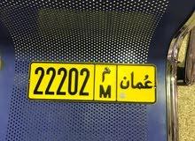 للبيع رقم خماسي 22202 م