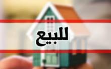 بيت في منطقه المنصور - حي المتنبي