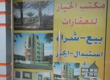 مبنى به 8شقق للشركات والمصلحات الحكومية طريق الخدمات سوق الجمعة