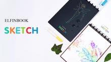 كراسة الرسم الفنية - Art Sketchbook