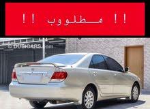 مطلوب سيارة للبيع كامري 2005- 2009