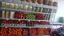 لندن الخضروات و الفواكه