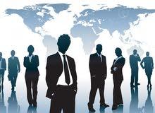 اعداد الحسابات والضرائب وخدمات مالية استشارية خصيصا لك