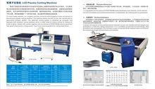cnc plasma 3100 or 5100 cutting