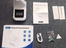 مقياس لقياس درجة الحرارة