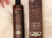 كريم القهوة التايلاندي لتنحيف الجسم