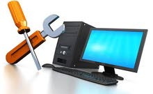 خدمات الكمبيوتر
