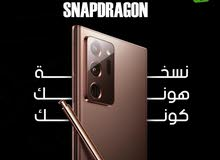 ‏Note 20 Ultra 5G Snapdragon