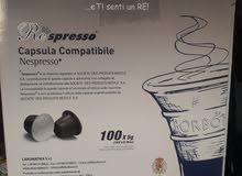 مكينة قهوه ريسبرسو