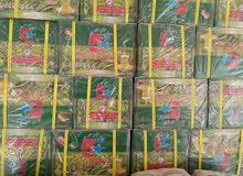 شاي 5نجوم 250ق +شاي التاج 450قرام السعر 90دينار الصندوق