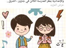 مدرسه الالهام القسم العربي