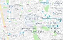 السكن  حلب البياضة