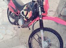 دراجه »