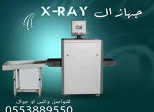 جهاز تفتيش الحقائب X ray