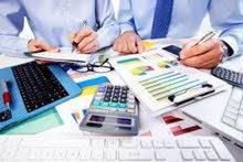 مسك الحسابات للشركات والمؤسسات الصغير والمتوسطة بدوام جزئي