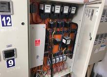 any electrical any plumbing home work