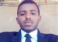 محاسب سوداني باحث عن عمل