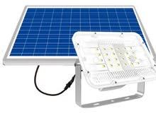 كشاف يعمل بالطاقة الشمسية