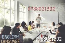 مدرس للغة الانجليزية لتقوية و مساعدة الطلاب في تحصيلهم English Teacher