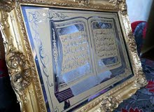 Used Paintings - Frames for immediate sale