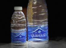 مطلوب فني تشغيل لمصنع مياه
