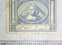 طابع مصرى قديم إصدار سنة 1867 بحالة ممتازة