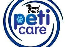 العيادة البيطرية المتنقلة peti care لطب وجراحة الحيوانات الألفية