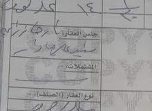 قطعة ارض 313 بغداد ابوغريب الشيحة قرب مزارع طيبة