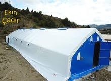 خيمة حيوانات 8x30 30x30x2mm مع ملف تعريف 38x2،5mm مع أنبوب وسيط.